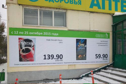 """Баннерная ткань Frontlit FL, 280 г/м² (18x12"""", 200х300D), 1,37*50м"""