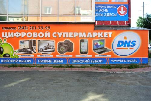 """Баннерная ткань Frontlit FL, 330 г/м² (18x12"""", 200х300D), 2,20*50м"""