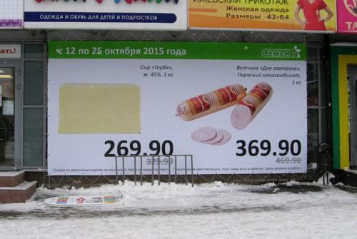 """Баннерная ткань Frontlit FL, 280 г/м² (18x12"""", 200х300D), 1,60*50м"""