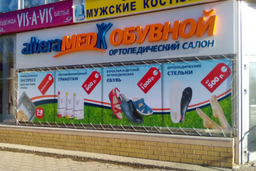 """Баннерная ткань Frontlit NORDflex, 440 г/м² (9x9"""", 1000х1000D), 3,20*50м"""