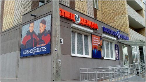 """Баннерная ткань Frontlit FL, 280 г/м² (18x12"""", 200х300D), 2,20*50м"""