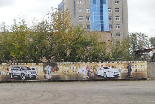 "Сетка Mesh, 370 г/м² (9x9"", 1000х1000D), 3,20*75м"