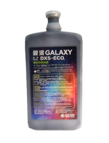 Чернила сольвентные Galaxy DX-5 Eco black 1л