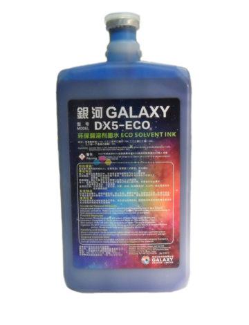Чернила сольвентные Galaxy DX-5 Eco cyan 1л