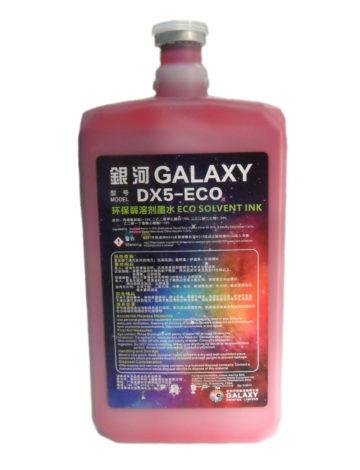 Чернила сольвентные Galaxy DX-5 Eco magenta 1л