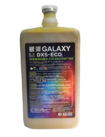 Чернила сольвентные Galaxy DX-5 Eco yellow 1л