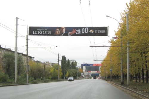 """Баннерная ткань Blockout, 440 г/м² (25x25"""", 500х500D), 3,20*50м"""