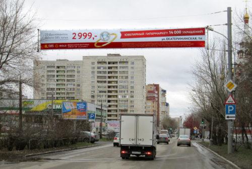 """Баннерная ткань Blockout, 440 г/м² (25x25"""", 500х500D), 2,50*50м"""