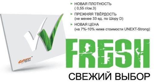 Вспененный листовой ПВХ Unext Fresh 2*2030*3050мм белый