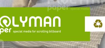 Бумага для скроллеров Polyman 167г/м2 (132мк)
